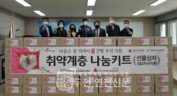 항산(恒山) 구익균 애국지사 추모식 - 글로벌뉴스통신GNA